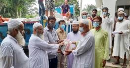 নওয়াপাড়ার ইমাম-মুয়াজ্জিনরা পেলেন প্রধানমন্ত্রীর খাদ্য সহায়তা