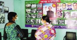 মণিরামপুর উপজেলা প্রশাসনের ব্যতিক্রমি উদ্যোগ