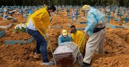 বিশ্বজুড়ে করোনায় একদিনে প্রাণ গেল আরও ৮১৩৪ জনের