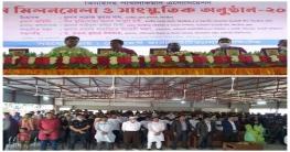 ঝিনাইদহ পাবলিকিয়ান এসোসিয়েশনের মিলনমেলা ও সাংস্কৃতিক অনুষ্ঠান