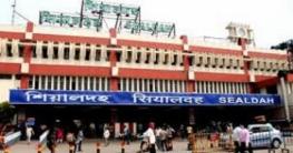 বাংলাদেশের ভেতর দিয়ে কলকাতা-শিলিগুড়ি রেলপথ