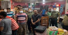 বোয়ালমারীতে ভ্রাম্যমাণ আদালতে ১৩ হাজার টাকা জরিমানা