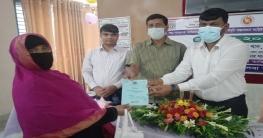 যশোর সমাজসেবা কার্যালয়ে দু'দিন ব্যাপী প্রশিক্ষণের উদ্বোধন