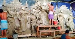 রাজবাড়ীতে ৪৪১ মণ্ডপে দুর্গাপূজা, ব্যস্ত সময় কাটছে মৃৎশিল্পীদের
