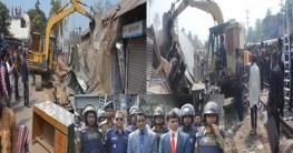 নওয়াপাড়া রেলওয়ে অঞ্চলের অবৈধ স্থাপনা উচ্ছেদ শুরু