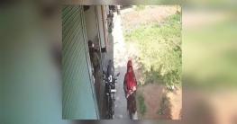 শার্শায় ডায়াগনস্টিক সেন্টার থেকে নবজাতক চুরির অভিযোগ