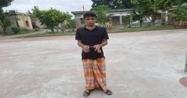 শৈলকুপায় গাঁজাসহ আটক মাদক ব্যবসায়ীর কারাদণ্ড
