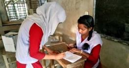 মণিরামপুরে ১৫১ শিক্ষা প্রতিষ্ঠানে স্টুডেন্ট কেবিনেট ভোট সম্পন্ন