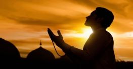 দূরারোগ্য ব্যধি থেকে পরিত্রাণের দোয়া