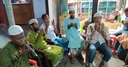 যশোর জেলা আওয়ামী লীগ সভাপতির সুস্থতা কামনায় দোয়া