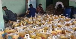 কেশবপুরে ১ হাজার দুস্থ পরিবারের মাঝে খাদ্যসামগ্রী বিতরণ