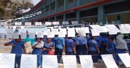 যশোরের ১৩'শ শিক্ষা প্রতিষ্ঠানে স্টুডেন্টস কেবিনেট নির্বাচন হয়েছে