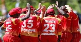 জিম্বাবুয়ে ক্রিকেট দল এখন সিলেটে