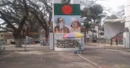 করোনা বিস্তার রোধে বন্ধ থাকবে বেনাপোল বন্দর