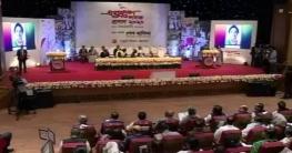'একুশে পদক-২০২০' প্রদান করলেন প্রধানমন্ত্রী