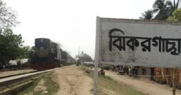 ঝিকরগাছা ভূমি অফিসের চমক, ঘরে বসেই অনলাইনে শুনানি