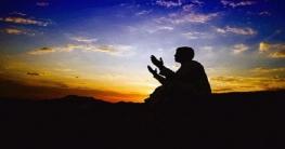 ঘর থেকে বেরিয়ে রাসূল (সা.) আল্লহর কাছে যা থেকে আশ্রয় চাইতেন