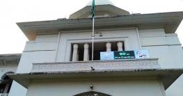 সুপ্রিম কোর্ট প্রাঙ্গণে মুজিব শতবর্ষ ক্ষণগণনার ঘড়ি স্থাপন