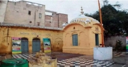 লাহোর গুরুদ্বারকে মসজিদে রূপান্তরের উদ্যোগ, ভারতের তীব্র প্রতিবাদ