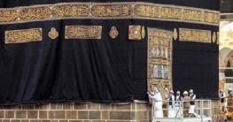 কাবার গায়ে ঠাঁই পেয়ে যে বস্ত্র পায় পবিত্রতার পরশ