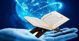 যেসব কারণে ইসলাম একটি অনন্য ধর্ম