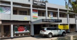 ঝিনাইদহে স্বাস্থ্য বিভাগের অনুদানের টাকা বিএনপি নেতাদের পকেটে