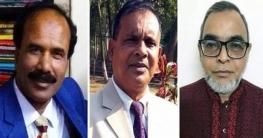 নির্বাচনে আজীবন নিষিদ্ধ বগুড়া বিএনপির তিন নেতা