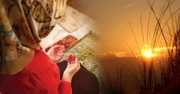 আত্মার পরিচর্যার গুরুত্ব ও পদ্ধতি