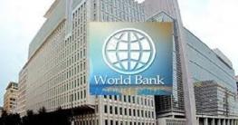 করোনা মোকাবেলায় বাংলাদেশকে ৮৬০ কোটি টাকা দিচ্ছে বিশ্বব্যাংক