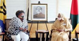 শেখ হাসিনার সঙ্গে বার্বাডোজের প্রধানমন্ত্রীর সৌজন্য সাক্ষাৎ