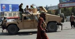 আফগানিস্তানে হামলায় নিহত ৫