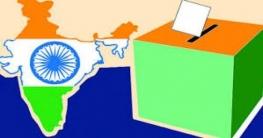 বিধানসভা নির্বাচন: চলছে চতুর্থ দফার ভোটগ্রহণ