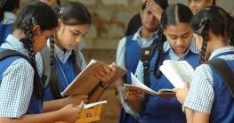 ভারতের শিক্ষানীতিতে আমূল পরিবর্তন
