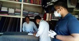 লকডাউন অমান্য: অভয়নগরে ব্যবসা প্রতিষ্ঠানকে জরিমানা