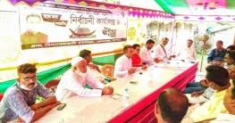 'শহীন চাকলাদারের জয়ই কেশবপুর উন্নয়নের মূল সূত্র'