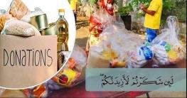 অমুসলিমকে জাকাত ও অন্যান্য দান-সদকা দেয়ার বিধান