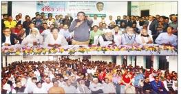 কেশবপুর উপজেলা আওয়ামী লীগের বর্ধিতসভা অনুষ্ঠিত