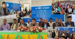 শার্শায় 'সম্প্রীতি বাংলাদেশ' সংলাপ অনুষ্ঠিত
