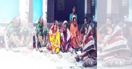 কেশবপুরে সুপারি কেটে স্বাবলম্বী নারীরা