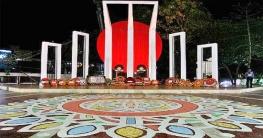 ২১শে ফেব্রুয়ারি: বাংলা আজ বিশ্বে মর্যাদাশীল ভাষা