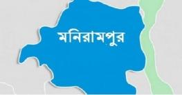 করোনা প্রতিরোধে যশোরের মনিরামপুর উপজেলা লকডাউন
